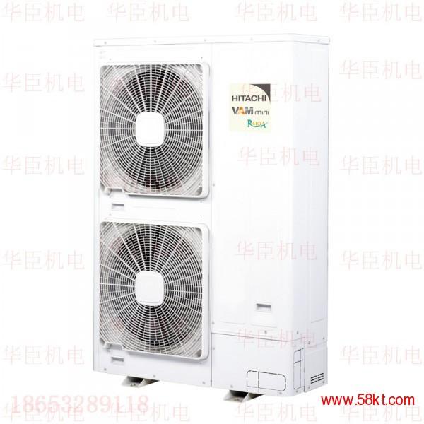 日立家用商用中央空调