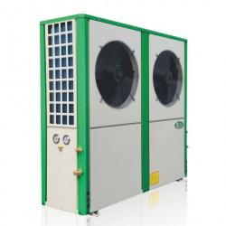 谱德-低温三联供空气源热泵