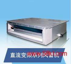 北京格力5p风管式空调包安装