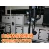 组合式空调机组 医院必备空气处理设备
