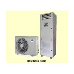 欧比森小型实验室恒温恒湿机