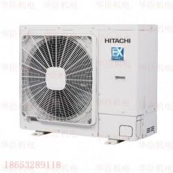 日立中央空调EX-PRO系列全变频室外机