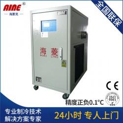 工业冷风机 波峰焊专用制冷剂 回流焊冷却