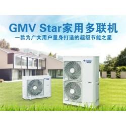 GMV Star家用多联机
