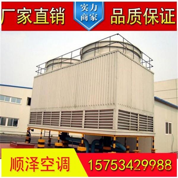 横流式玻璃钢冷却塔DBHZ2系列低噪声型