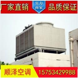 GFNL2-800方形逆流式玻璃钢冷却塔