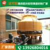 圆形100吨冷水塔