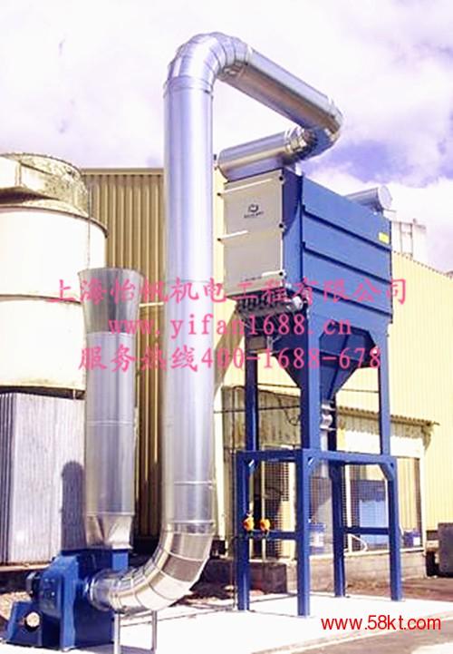 YIFAN上海化工厂除尘通风工程