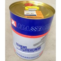汉钟冷冻油HBR-B01冷冻油
