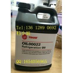 深圳特灵oil0022冷冻油