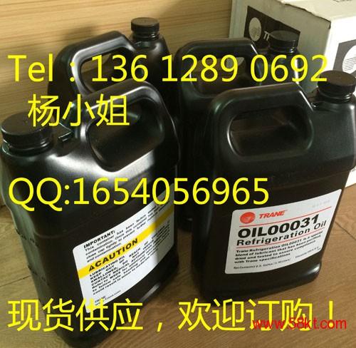 特灵(TRANE)OIL00031润滑油