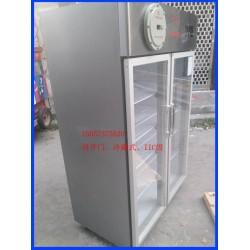 BL-910L不锈钢冷藏式防爆冰箱实验室