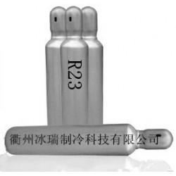 R23 超低温环保制冷剂 8kg