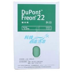 杜邦 R22 优质冷媒 雪种, DuPont  杜邦制冷剂