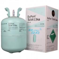 杜邦R134A  优质制冷剂