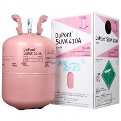 杜邦 R410 正品制冷剂 环保冷媒
