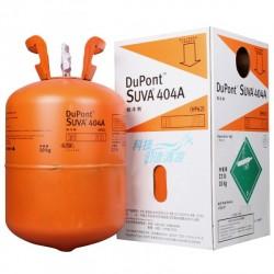 杜邦 R404A 正品制冷剂