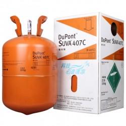 杜邦R407C 正品 优质制冷剂