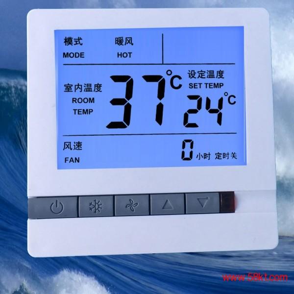 暖逸牌4kw大功率碳晶墙暖温控器
