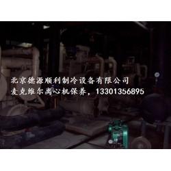 北京比泽尔压缩机4EC-4.2
