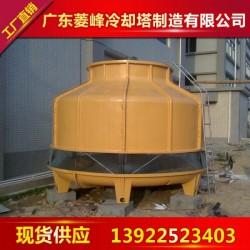 冷却塔工作原理40吨圆形玻璃钢冷却塔