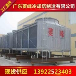酒店方形冷却塔125吨横流式填料