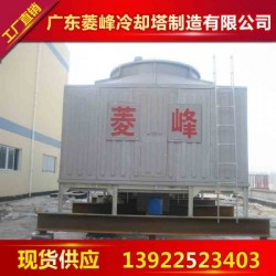 注塑用方形100吨玻璃钢高效散热水塔