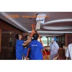 商用中央空调维护保养