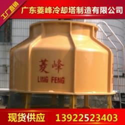 玻璃钢水箱菱峰30T吨广州新疆西安水塔