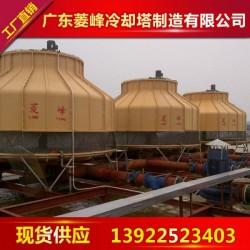 菱峰1000吨大型工业发电厂节能水塔