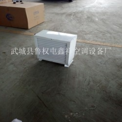 低温热水表冷器暖风机