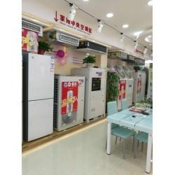 北京格力家用中央空调一拖三包安装价