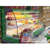 超市冷柜保鲜柜水果柜水果冷藏柜