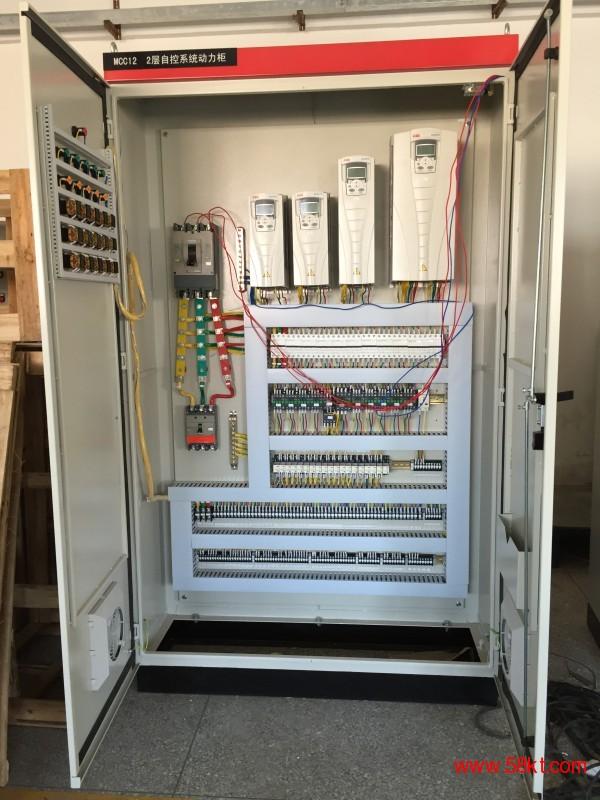 恒温恒湿自控系统 PLC
