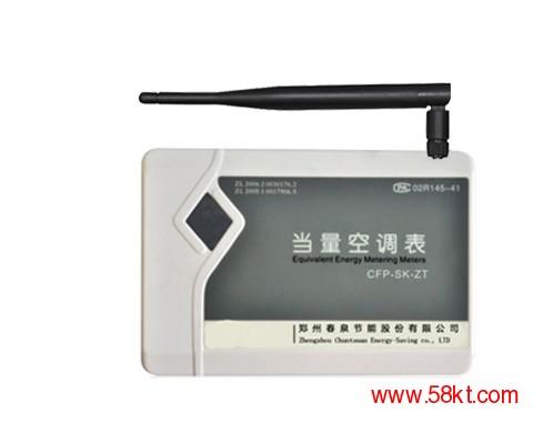 河南郑州暖通设备R/W/Z当量空调表
