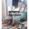 济南莱富康压缩机维修 风扇电机过载维修
