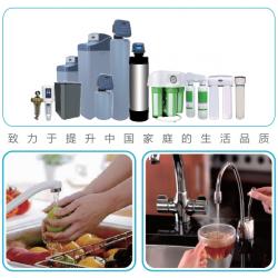 蓝飘尔净水机 纯水机 开水器 净水机