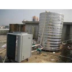 东莞华利机电商用空气能热水器