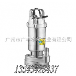 广州广丰F型家用全不锈钢潜水泵