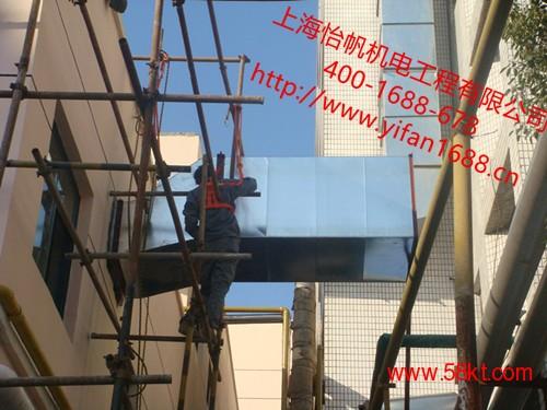 上海通风工程-食品厂排风通风工程方案