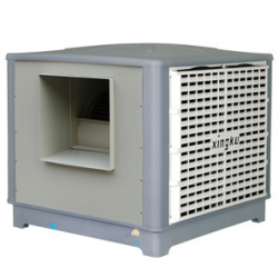 星科牌xk20s外挂式节能环保空调
