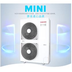 东芝Mini-SMMS家用中央空调