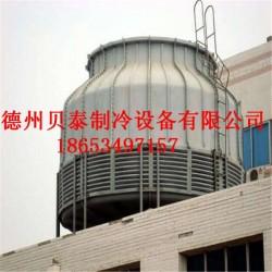 德州冷却塔工业型逆流式玻璃钢冷却塔