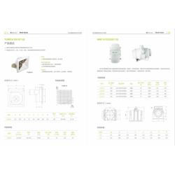 TUB列塑料排气扇