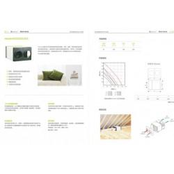 HR200V热回收系统