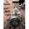 汉钟螺杆压缩机机油过滤器芯