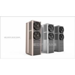 爱尼远程控空气源热泵热水器一体机