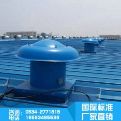 企诺 DWT系列屋顶通风机 离心屋顶风机
