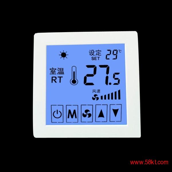 暖逸牌YH-600中央空调触摸屏开关