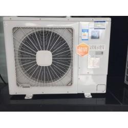 重庆日立中央空调EX-PRO系列